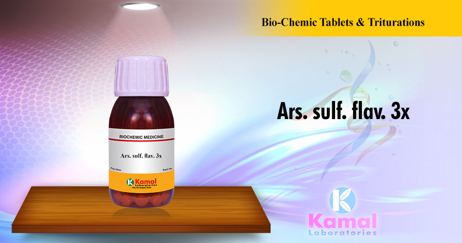 Ars. Sulf. Flav. 3x (30gm Lactose base)