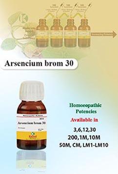 Arsencium brom