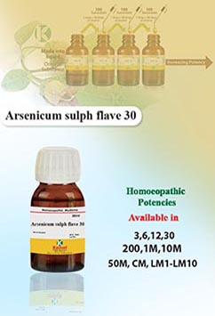Arsenicum sulph flave