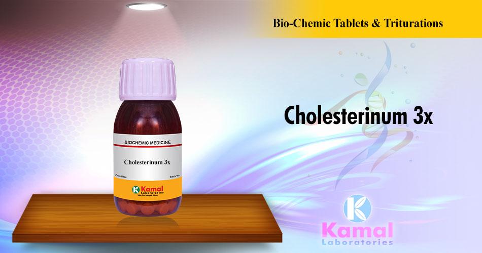 Cholesterinum 3x (500gm Lactose base)