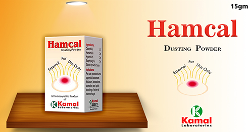 Hamcal  (Powder)