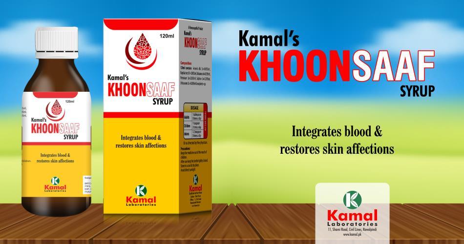 Kamal's KHOONSAAF
