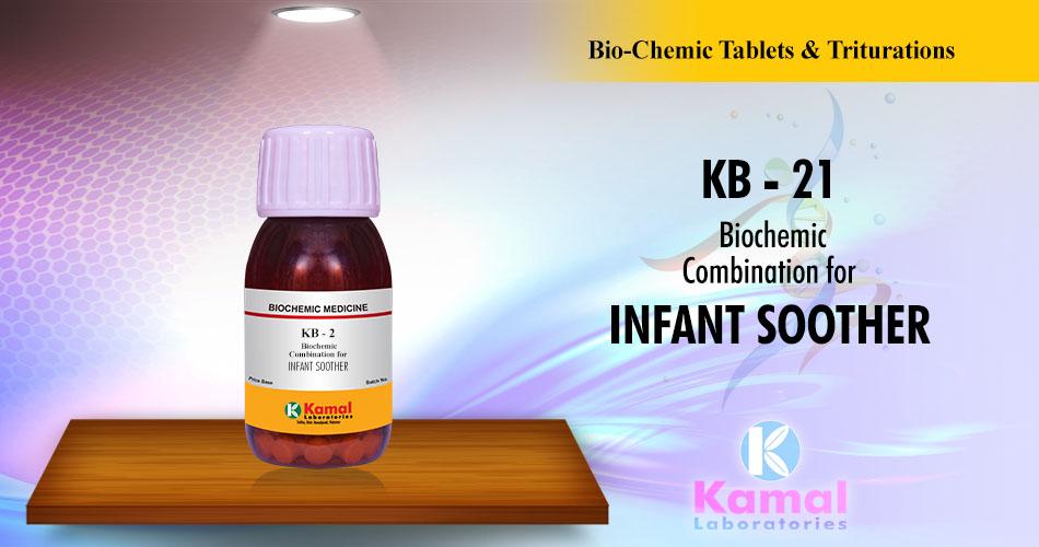 KB-21 (500gm Lactose base)