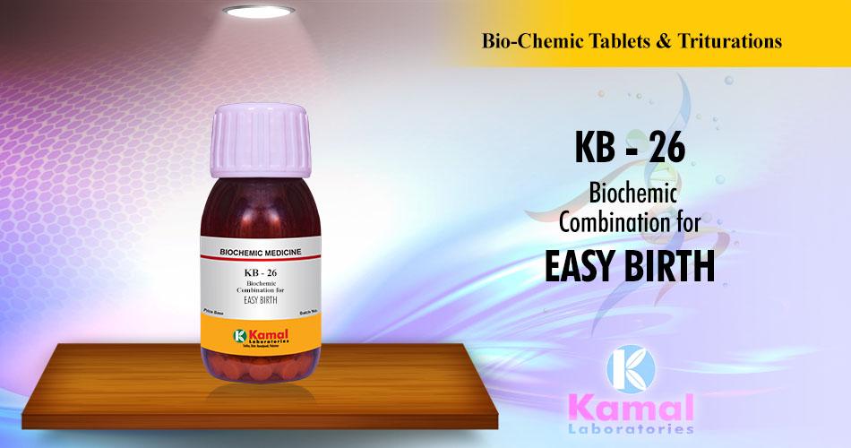 KB-26 (30gm Lactose base)