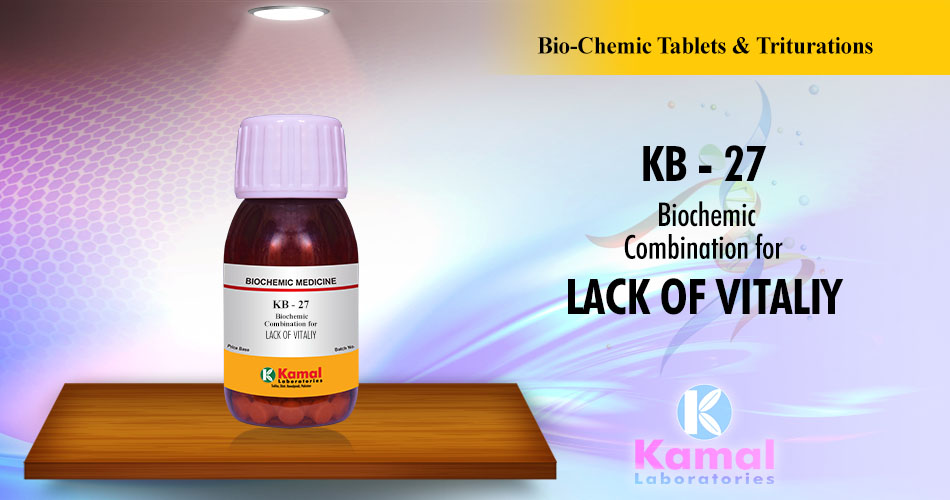 KB-27 (500gm Dextrose base)
