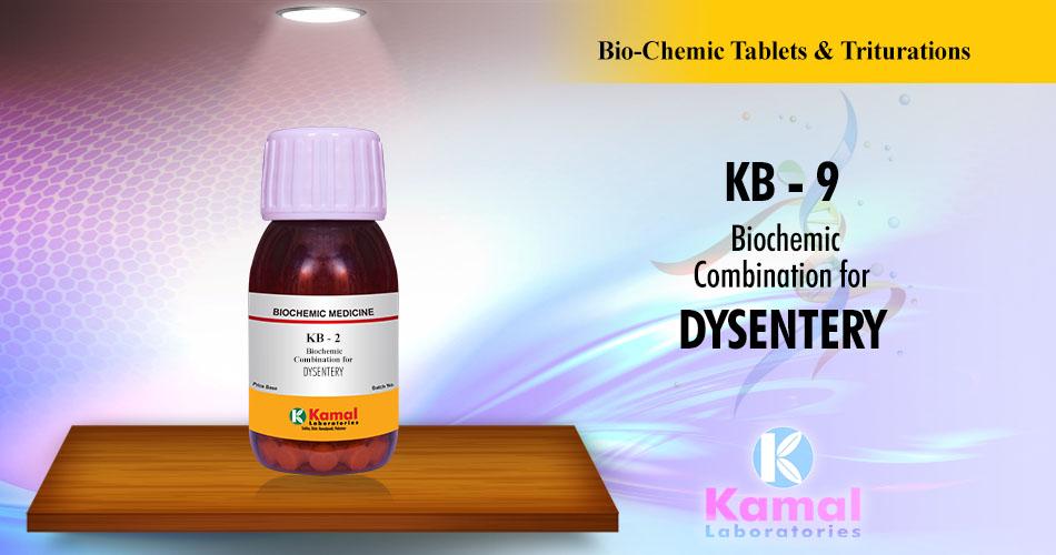 KB-9 (500gm Lactose base)