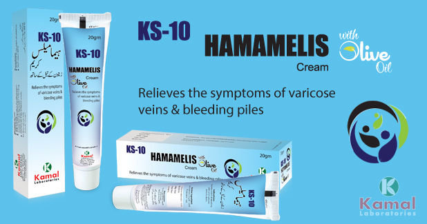 KS 10 HAMAMELIS Cream (With Olive Oil)