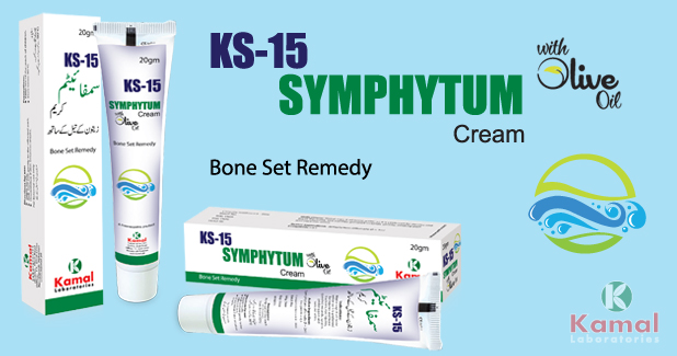KS 15 SYMPHYTUM Cream (With Olive Oil)