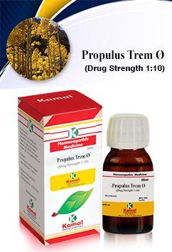 PROPULUS TREM Ø