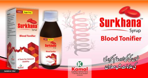 Surkhana syrup (Sugar Free)