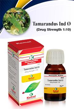 TAMARANDUS IND Ø