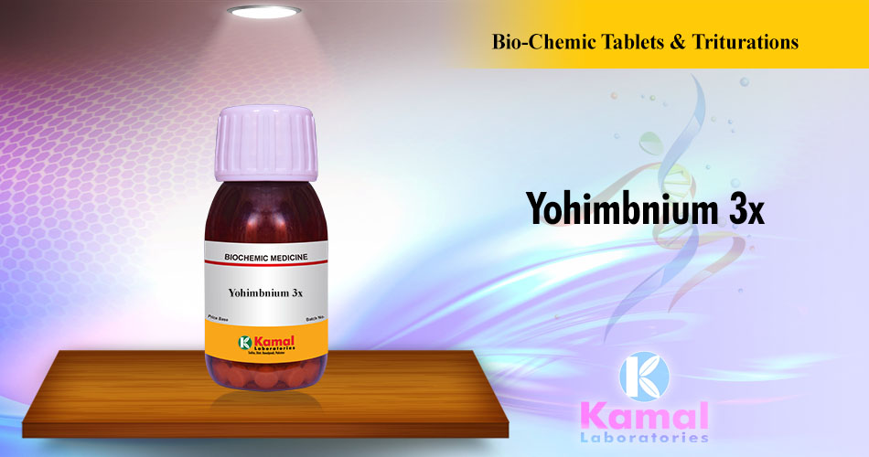 Yohimbnium 3x (500gm Dextrose base)